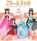 葉羅麗娃娃羅麗仙子29cm全套裝冰公主芭比娃娃【奈良優品】