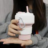 350ml創意運動水杯密封防漏咖啡杯戶外旅行便攜硅膠伸縮 艾家生活館 LX