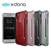 X-doria Defense Shield 極盾二代系列 金屬保護殼 4.7吋/5.5吋 iPhone 8/7/6S/6 PLUS 防摔減震