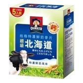 桂格 超級北海道特濃鮮奶麥片(28g/5包/單盒)【杏一】