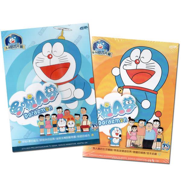 哆啦A夢 TV特別版 上  下 套 DVD 全16話 (購潮8)