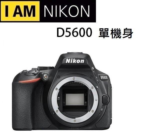 名揚數位 Nikon D5600 BODY 國祥公司貨 (一次付清) 登錄送郵政禮卷$1000(4/30)