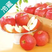 日本世界一蘋果8入禮盒【愛買冷藏】