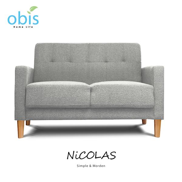 NiCOLAS 簡約風溫潤雙人布沙發【obis】
