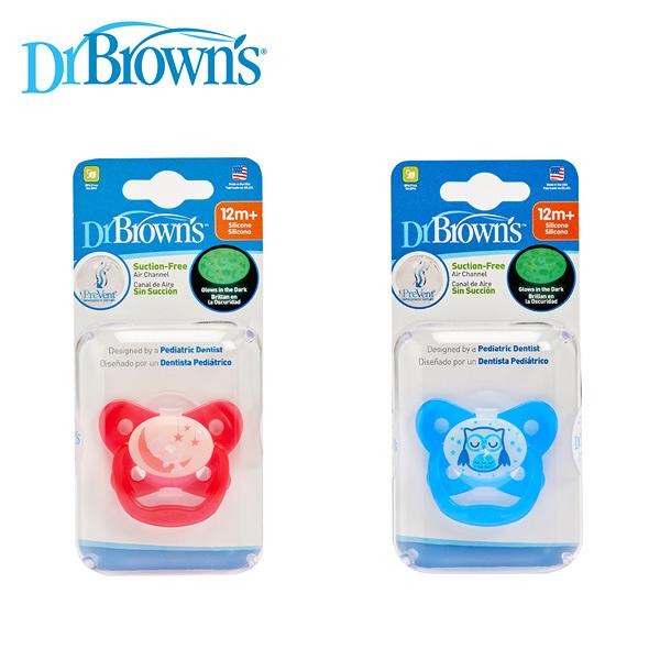 Dr. Browns布朗醫生 PreVent功能性夜光安撫奶嘴 12+月(1入)附收納蓋~粉/藍