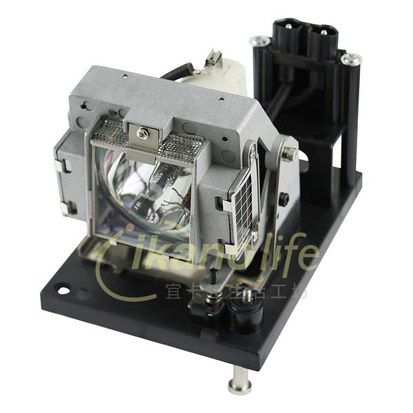 VIVITEK-OEM副廠投影機燈泡5811100818-S/適用DU6675、DW6030、DW6035、DX6535