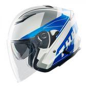 【東門城】THH T560S 飆風 (白藍) 快拆式鏡片 雙D扣 可拆洗 四分之三罩安全帽