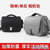 相機包 佳能單反相機包 富士xt30 xs10微單包 男女攝影背包索尼相機包收納包 快速出貨