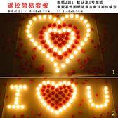 遙控LED電子蠟燭七夕情人節浪漫求婚表白道具生日布置    SQ9025..『寶貝兒童裝』TW