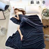 夏季毛毯小毯子午睡空調毯毛巾被子