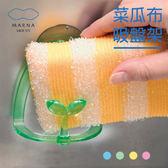 【MARNA】日本進口小樹苗造型吸盤式菜瓜布瀝水架(顏色任選)
