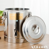 奶茶桶雙層不銹鋼商用保溫桶奶茶桶大容量餐廳湯桶豆漿桶粥桶擺攤冰粉桶 艾家 LX