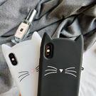 小米 紅米5 紅米Note5 鬍鬚貓軟殼 附掛繩 手機殼 保護殼 軟膠 全包邊 軟殼 保護殼