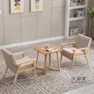 卡座沙發 奶茶店書吧飲品店甜品咖啡廳休閒洽談接待會客休息區沙發桌椅組合T