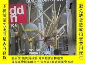 二手書博民逛書店DDN罕見DESIGN DIFFUSION NEWS 196 2013 。Y180897