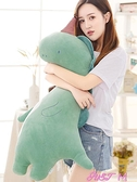 玩偶抱枕玩偶恐龍公仔ins網紅抱枕可愛女孩生日禮物布娃娃睡覺小毛絨玩具LX JUST M