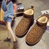 雪地靴女冬季韓版豹紋短筒防水加絨百搭平底防滑加厚棉鞋 奇思妙想屋