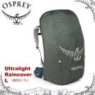 【OSPREY 美國 Ultralight Raincover L 防水背包套《暗影灰》適用50-75L】防雨罩/防水罩/背包罩