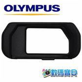 【免運費】Olympus EP-12 原廠 橡膠眼罩 eyecup (for OMD E-M1 / EM1 Mark II 專用) 元佑公司貨
