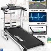 機械跑步機家用折疊小型室內健身器材宿舍靜音運動迷你簡易走步機