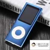 隨身聽-有屏mp3mp4隨身聽播放器可愛迷你小型便攜式音樂超薄mp5 樂印百貨