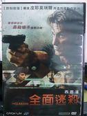 影音專賣店-L09-046-正版DVD*電影【全面逃殺】-西恩潘