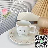 花朵咖啡杯陶瓷下午茶甜品家用早餐盤餐具復古【海闊天空】