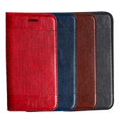 三星 Samsung Galaxy S7 edge 輕薄皮革壓紋真皮質感皮套  側掀磁吸皮夾式/支架式皮套 手機殼/保護套