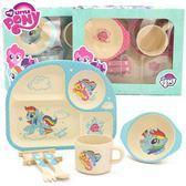小馬寶莉兒童餐具套裝勺叉水杯分隔盤可愛卡通寶寶練習碗家用防摔