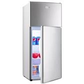 冰箱家用小型冷藏冷凍租房用宿舍冰箱二人世界節能雙開門冰箱 220V 亞斯藍