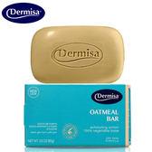美國Dermisa去角質燕麥皂85g 1入
