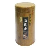 莍莍 梨山 高山茶(手採)(罐) 150g【康鄰超市】