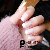 假指甲片/法式貼片粉色 方頭簡約款【歐洲站】