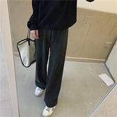 2020秋冬季新款韓版高腰修身個性百搭休閒寬松顯瘦直筒闊腿長褲女 橙子精品