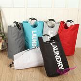 wei-ni 直立式衣物收納袋 髒衣袋 防潑水衣物收納袋 整理袋 儲物袋 衣物整理 置物袋 玩具收納袋