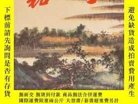 二手書博民逛書店北京嘉寶2006新年拍賣會罕見中國書畫 2.5公分厚3408 北