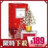 韓國 Cocod or 聖誕限定造型擴香瓶 200ml 耶誕樹【BG Shop】2款供選