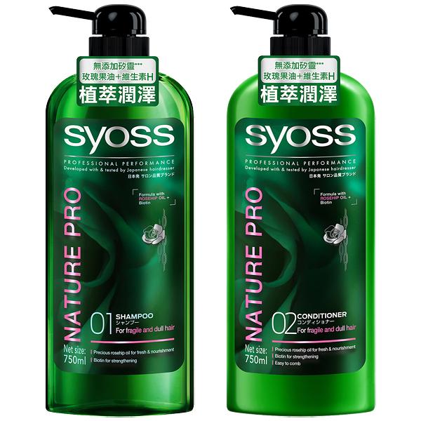 syoss 絲蘊 植萃潤澤洗髮乳/潤髮乳(750ml) 兩款可選【小三美日】