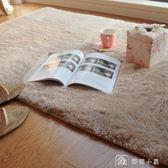 地毯柔軟時尚客廳茶幾沙發毯床邊毯 YXS娜娜小屋