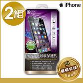 iPhone系列 玫瑰金極薄鋼化玻璃滿版保護貼*2組【醫碩科技】另有各廠牌保護貼歡迎選購!