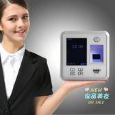 打卡鐘 指紋門禁機考勤打卡單門一體機 指紋刷ID卡開鎖 帶顯示屏T 2色