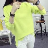 EASON SHOP(GT8033)韓國秋季簡約復古休閒基本款純色素色單色鮮豔螢光色系長袖圓領寬鬆T恤上衣