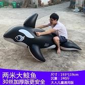超大游泳圈充氣坐騎大鯊魚水上玩具成人大人海豚黑鯨魚沖浪網紅 【全館免運】