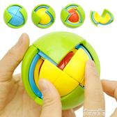 益智球3D智力球立體拼球兒童益智玩具4-6-7-10歲男智力開發迷宮球   麥琪精品屋