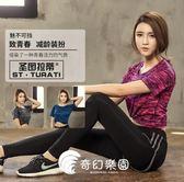 運動上衣-速干衣運動短袖圓領跑步健身女透氣夏季戶外t恤衫-奇幻樂園