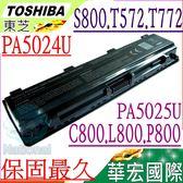 Toshiba 電池(保固最久)-東芝 C800,L800,S800,C800D,C805D,C840D,C850D,C855D,C870D,C875D,PA5024U-1BAS