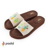 Paidal 墨西哥風情仙人掌一片式厚底氣墊拖鞋