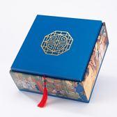 月餅禮盒包裝盒高檔盒子手提禮品盒