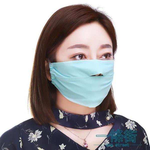 露鼻開透氣孔戶外騎行防曬口罩
