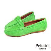 【Pelutini】donna經典休閒鞋/女鞋 草綠(8336W-GRS)